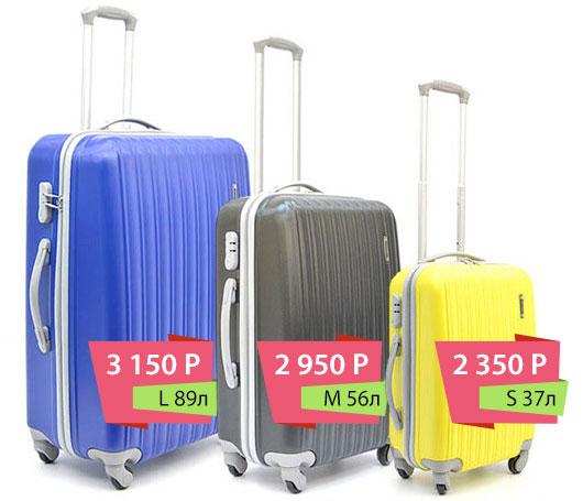 85fc9232431a Выбирайте чемодан из пластика